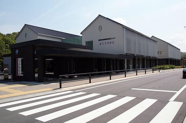 岡崎市東部地域交流センター・むらさきかん Image