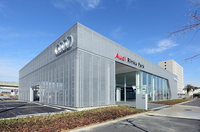 Audi Rinku Park Image