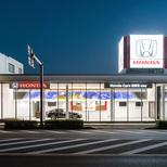 HondaCars 豊橋北 新城店 Thumbnail Image